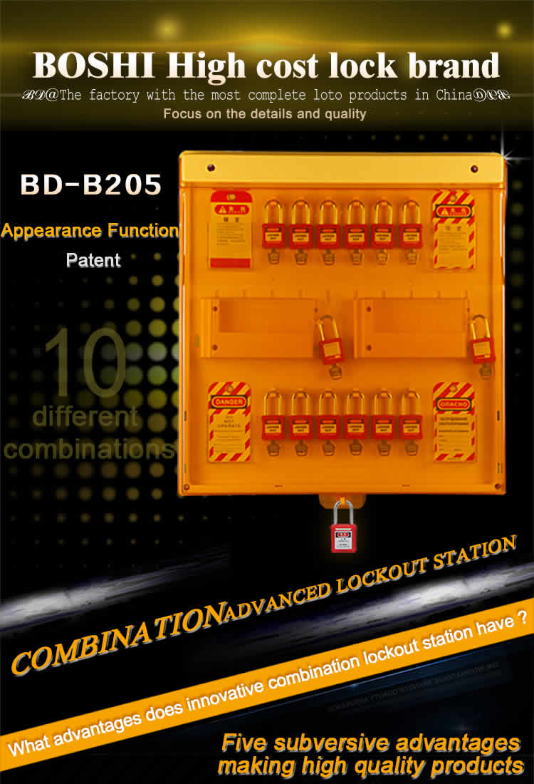 combination advanced lockout station BD-B205 - China Boshi